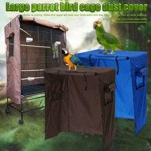 Попугаи вольер птицы Клетка крышка семян Catcher защитная сумка водонепроницаемый легкий защиты MF999