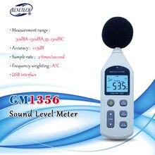 BENETECH цифровой измеритель уровня звука USB измеритель уровня шума GM1356 30-130dB A/C быстрый/медленный дБ+ программное обеспечение с коробкой для переноски