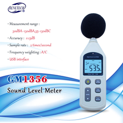 Medidor gm1356 30-130db a/c rápido/software lento do db + com caixa de transporte medidor de nível de som de benetech digital verificador de ruído de usb