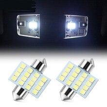 Светодиодная лампа для салона автомобиля, лампа для Mazda 2 3 5 6 8 Atenza CX5