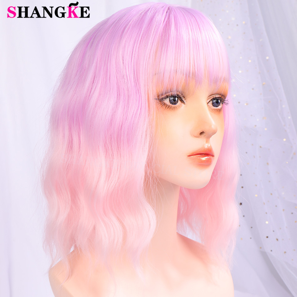 SHANGKE Synthetic Short Water Wave Gradient Ombre Hair Suitable For Women's Heat-resistant Fiber Daily Bob Cosplay Wig