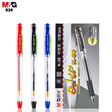 M&G K39 Neutral Pen. Pen Business Office Signature 0.7mm K-39