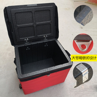 Thickened takeaway incubator EPP foam pizza delivery box 43/18L car fast food takeout box insulation for 4 6 hours ice bags