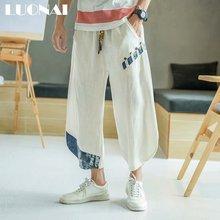 Retro Thin Summer New Leisure Loose Teenager Mens Nine-cent Lantern Pants Imitated Cotton-linen Broad-legged