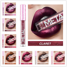 Glitter Liquid Lipstick Makeup Waterproof Metallic Lip Gloss Set Long Lasting Shimmer Metal Lipgloss Tint Golden Pink Charming