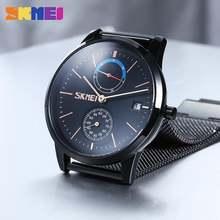 Часы наручные skmei Мужские кварцевые роскошные брендовые модные