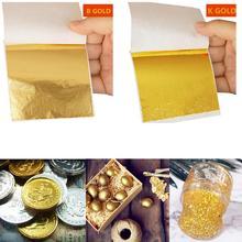10 шт. имитация золотого листа фольга крафт-бумага для творчества золочение DIY Slime украшения