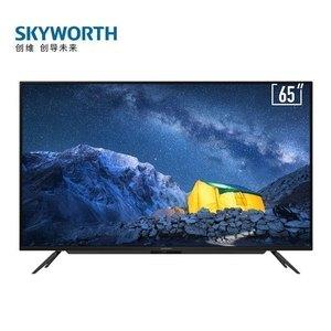 Skyworth 55a4 65a4 Liquid Crystal Full-time AI Voice Control Intelligent Flat Screen TV 55-Inch 65-Inch
