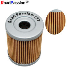 Профессиональный бумажный масляный фильтр road passion для kawasaki