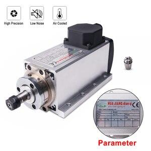 Image 3 - 1.5kw אוויר מקורר ציר מנוע 110V/220V כיכר אוויר קירור ציר כרסום ציר עבור CNC חריטה עץ נתב