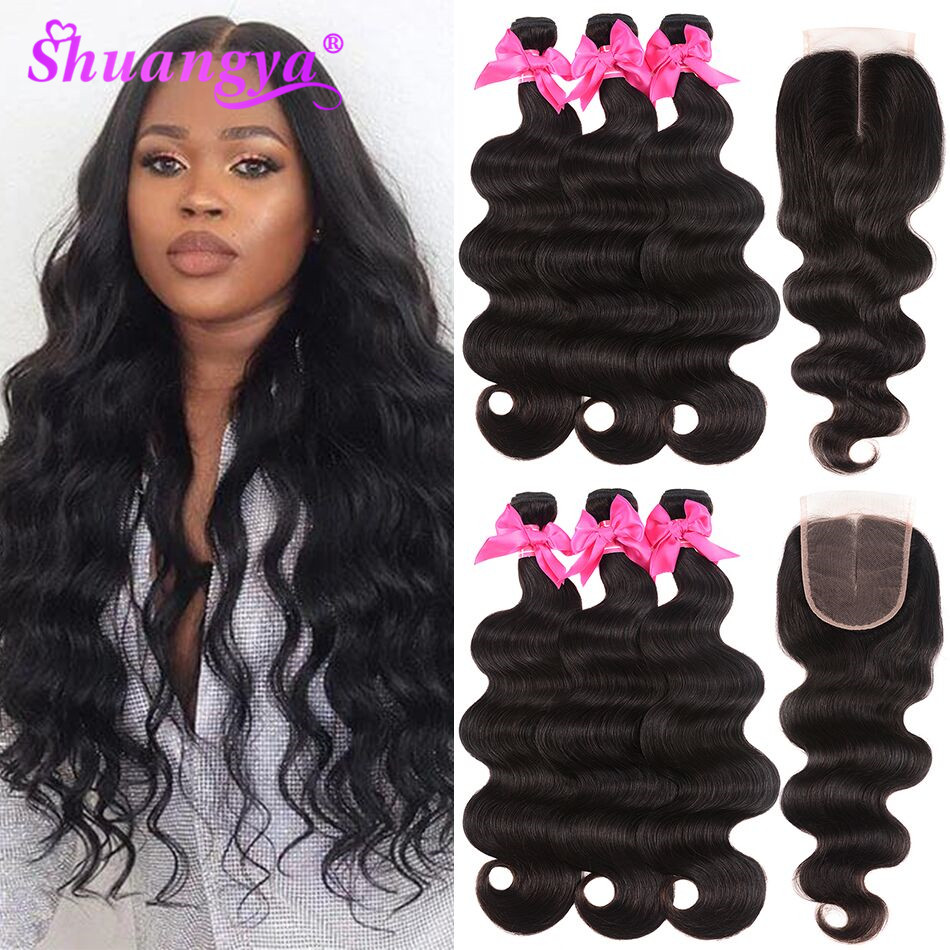 Brazilian Body Wave Bundles With Closure 100% Human Hair Bundles With Closure 3/4 Bundles With Closure Remy Hair Extension