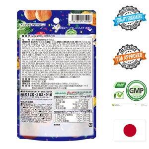 Image 2 - ISDG suppléments alimentaires, enzymes de nuit, produits pour la perte de poids, acides aminés essentiels pour la santé, pilules de régime, comprimés brûlants de graisses