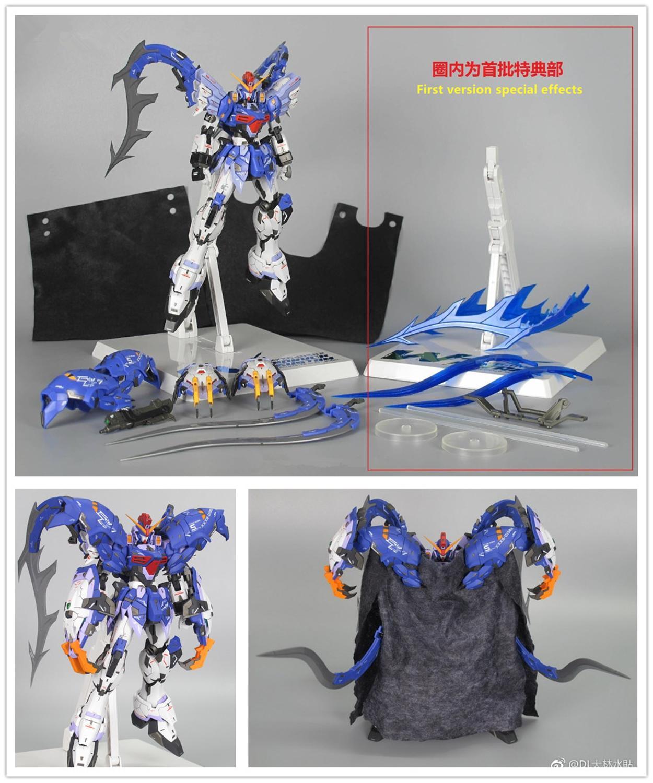 Super Nova Gundam model 1:100 MG XXXG-01SR2 Gundam Sandrock Custom 1st ver DC006*