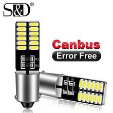 2Pcs Error Free Canbus T4W H6W Led BA9S Led Bulb 24SMD 3014 Car Interior Light Auto Dome Lamp Reading Door License Plate Light