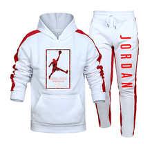 2021 New Hoodie Men's Sportswear Fashion Casual Sportswear Men's Hoodie Sweatshirt Sportswear JORDAN 23 + Pants Men's Suit
