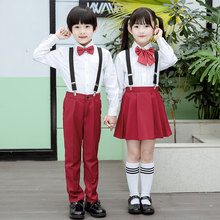 Fashion Children's Sets Campus Costume Men and Women Children Long Sleeve Costume Performance Wear Dancing Outfit