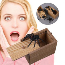 Funny Scare Box Toy Spiders Wooden Scare Box Scary Spider In The Case Prank Joke Trick Play Toys Gift(China)