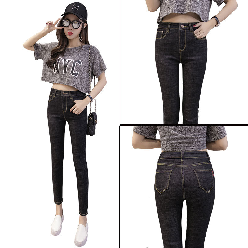 New Style WOMEN'S Dress Large Size High-waisted Slim Fit Slimming Pencil Ultra-stretch Skinny Denim (Ankle-length Pants)