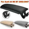 Кожаный Автомобильный подлокотник, крышка с защелкой для Audi A4 B6 B7 2002-2007, центральная консоль, подлокотник для хранения, крышка, крышка, автом...