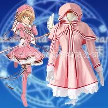Anime Cardcaptor Sakura: Clear Card Sakura Kinomoto Pink Dress Cosplay Costume Formal Attire Lolita Dress Halloween Costume