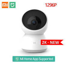 Xiaomi-cámara inteligente 2K 1296P, HD, 360 ángulos, WIFI, visión nocturna infrarroja, cámara de vídeo, Monitor de seguridad para bebés para mihome