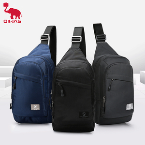 Oiwas Male Crossbody Bag One Shoulder Chest Pack Casual Men's Messenger Bags Cool Motorcycle Sling Bagpack For Outdoor Travel