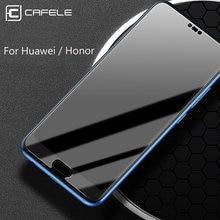Закаленное стекло cafele для huawei p40 30 20 honor 8 910 pro