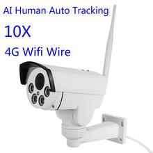5MP Human tracking 4g sim card wire free PTZ IP Cameras Long IR vision outdoor surveillance cameras Auto track cameras cheap JIANSHU Windows 98 Windows XP Windows Vista Windows 7 Windows 8 Windows 10 Windows 2000 Windows 2008 Windows 2003 5 0 Megapixels