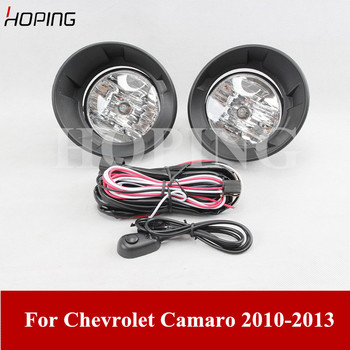 Car Styling Front Bumper Fog LIght Assembly Kit For Chevrolet Camaro LS/TL 2011 2012 2013 Wiring Switch Halogen Bulb