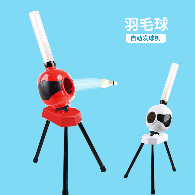 Children's Badminton Training Serve Toy Intelligent Trainer Equipment Portable Badminton Automatic Ball Machine Two-tone