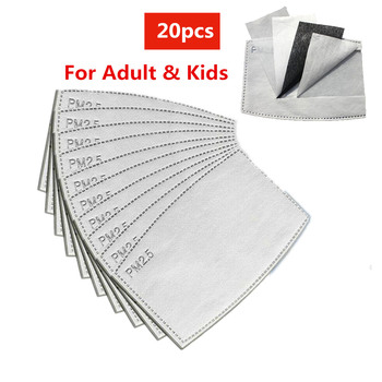 20pcs Kids/Adult 5 Layers PM2.5 Filter paper Anti Haze mouth Mask Non-woven Activated Carbon