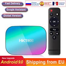Caixa de tv inteligente android 9.0 hk1 caixa amlogic s905x3 8k wifi duplo bt rápido smart tv conjunto superior pk hk1max h96 iptv