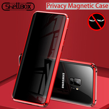 Tempered Glass Phone Privacy Metal Magnetic Case For Samsung Galaxy S20 S9 Plus Note 9 10 Magnet Anti spy 360 Protective Cover