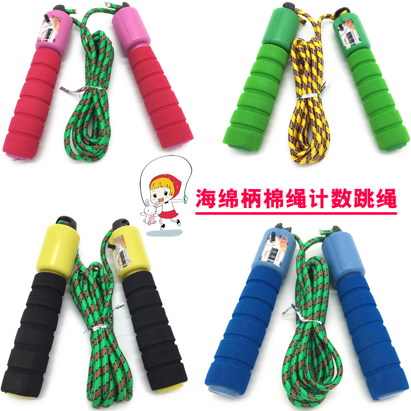 Direct Selling Count Jump Rope Plastic Children Jump Rope Bearing Jump Rope Elastic Foam Cover Handle Jump Rope Counter