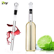 Refroidisseur de vin de glace en acier inoxydable, aérateur de vin de bière et bâton de bouteille de verseur rapide sans glace, accessoires de Bar de cuisine parfaits