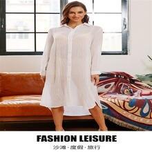 2020 женское длинное платье Модная белая праздничная одежда