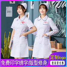 Trainee nurses wear a set of white coats, short sleeves, summer style, round collar pharmacy overalls