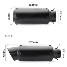 36-51mm Motorcycle exhaust escape moto Exhaust Muffler Pipe Carbon For gsr 600 750 crf 230 cb650f  mt07 mt09