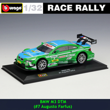 Bburago 1:32 BMW M3 #7 DS WRC Rally Racing Alloy Model Car model Collecting gifts wrc 7