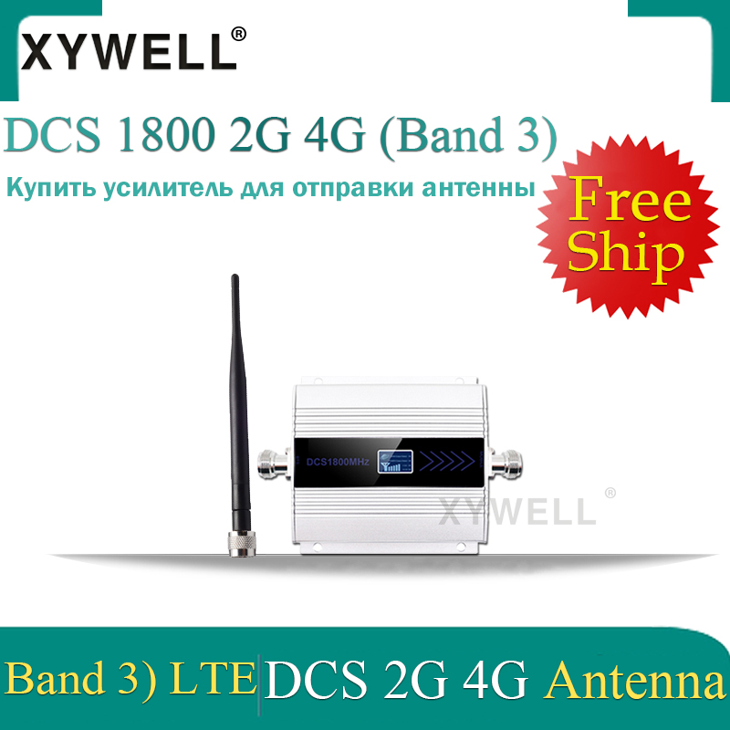 XYWELL 4G LTE Mobile Signal Booster Repeater 1800Mhz Cellphone Cellular GSM 1800 Cell Phone LCD Display + 4G Antenna