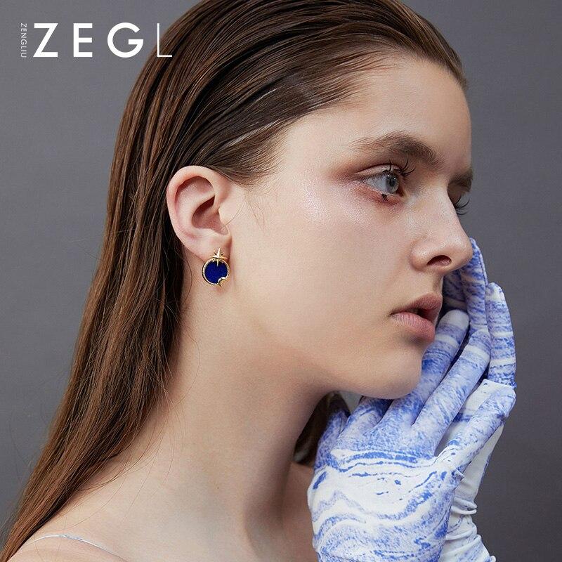 ZEGL étoiles lune boucles d'oreilles actrice lune boucles d'oreilles 2019 nouvelle marée ciel étoilé boucles d'oreilles mode asymétrique boucles d'oreilles - 5