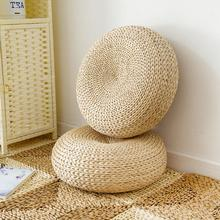 45cm Tatami Meditation Round Cushion Yoga Straw Weave Mat  Pillow Floor Japanese Style Cushion Chair Seat Mat 40x7 5cm round straw weave handmade pillow floor yoga chair seat mat tatami cushion yoga mat blankets