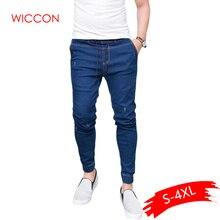 Модные Для мужчин со штанами-Шароварами, джинсы Для мужчин светильник мыть ноги блестящие джинсовые штаны в стиле «хип-хоп» Спортивная одежда с эластичной резинкой на талии, штаны для бега
