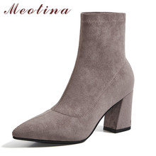 Meotina Women Ankle Boots Shoes High Heel Short Boots Ladies Pointed Toe Thick Heels Boots Female Autumn Black Apricot Gray 39 ankle boots for women high heels winter shoes woman fashion autumn pointed toe square heel boots zipper female ladies shoes 2020