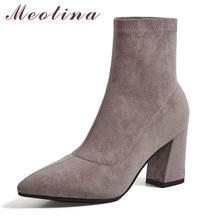 цена Meotina Women Ankle Boots Shoes High Heel Short Boots Ladies Pointed Toe Thick Heels Boots Female Autumn Black Apricot Gray 39 онлайн в 2017 году