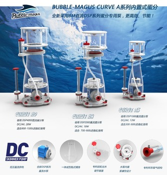 Bubble-magus Curve A5 A8 A9  Protein Skimmer/DC  Protein Skimmer CURVE-A5 CURVE-A8 CURVE-A9/curve A8 . curve A9 4 3 a9