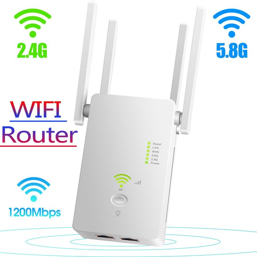WiFi Singal Booster Repeater Extender WAN Wifi Router Dual Brand 2.4G 5.8Ghz 1200Mbps Wi-Fi 5Ghz LAN Wi Fi Long Range Amplifier