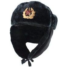 Soviet Military Badge Russia Ushanka Bomber Hats Pilot Trapp