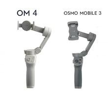 Dji om 4/osmo móvel 3 para smartphones om4 com funções inteligentes fornecendo estável em estoque