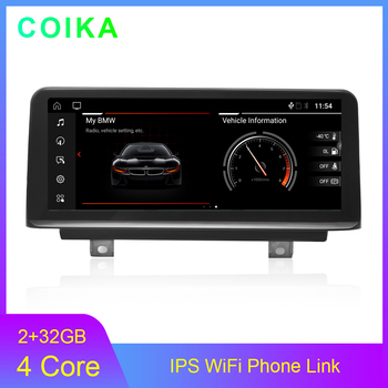 Android 10.0 Car GPS Navi Screen For BMW F20 F21 F22 F23 2012-2017 Multimedia Stereo Radio WIFI Google IPS Touch Screen 2+32G
